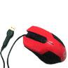 Chuột máy tính loai Chuột USB MOTOSPEED V1