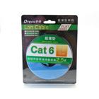 Cáp mạng Lan Dtech Cat 6 dài 5mét