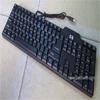 Bàn phím HP USB Family L110