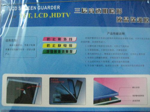 Tấm dán màn hình laptop FOXDIGI SK340 - Tấm dán bảo vệ màn hình laptop