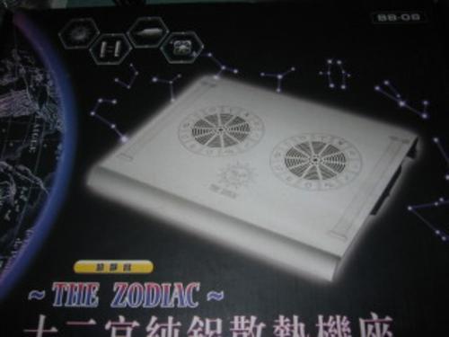 Đế tản nhiệt laptop THE ZODIAC