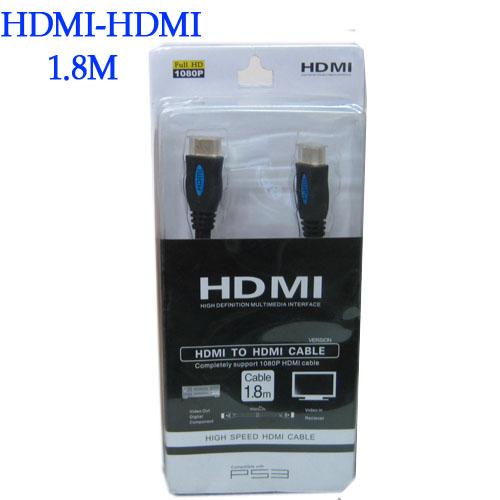 Dây tín hiệu HDMI 1.8m