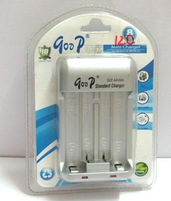 Bộ sạc pin tiểu AAA/AA mini-Sạc pin tiểu-Cục sạc pin tiểu-Hộp sạc pin tiểu