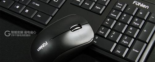 Bộ bàn phím và chuột không dây Fuhlen U79G