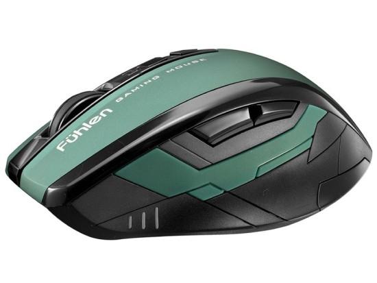 Chuột không dây Fuhlen X200 Game thủ cao cấp