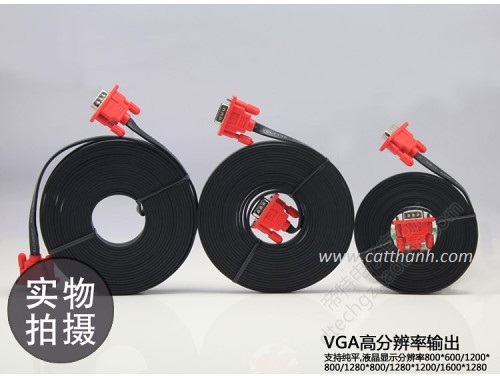 CÁP VGA 10M MỎNG DẸT DTECH DT-69F10