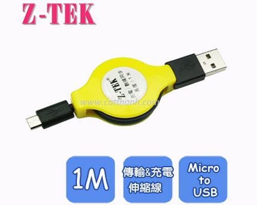Cáp chuyển đổi micro usb to usb dùng cho HTC, Samsung Ztek