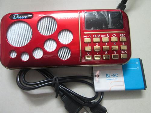 Loa bluetooth USB Thẻ nhớ Dream DS77
