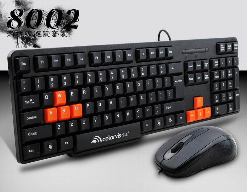 Bộ bàn phím chuột game thủ Colorvis 8002
