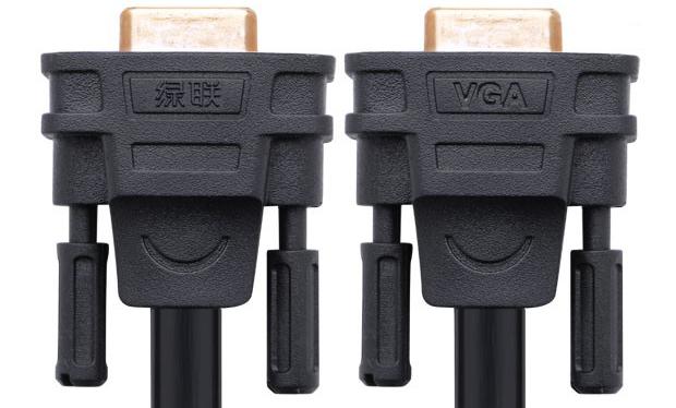 Cáp nối dài VGA 2m Ugreen UG-11614