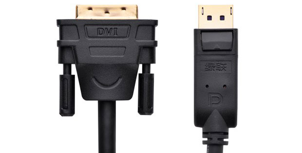 Cáp Displayport to DVI dài 2m Ugreen UG-10221