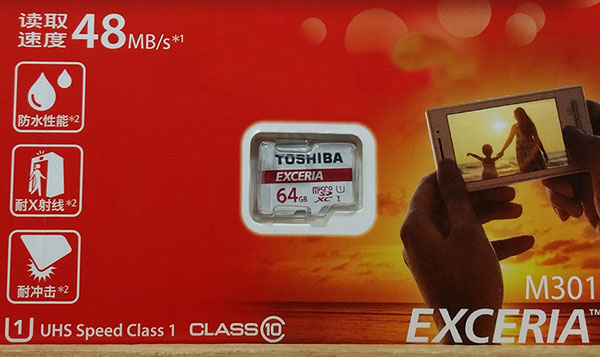 Thẻ nhớ MicroSDXC Toshiba 64GB class 10 M301