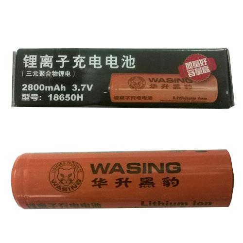 Pin sạc Lithium Ion Wasing 2800mAh 3.7V 18650H